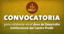 Convocatoria para el puesto de colaborador/a en el Área de Desarrollo Institucional del Centro Prodh