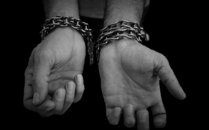 El Poder Judicial y su posición contra la tortura