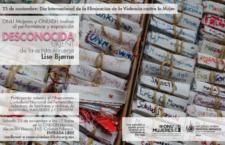 """Performance y exposición """"DESCONOCIDA"""""""
