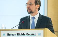 Preocupación de Alto Comisionado de la ONU-DH por Ley de Seguridad Interior