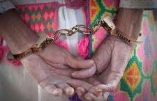BAJO LA LUPA | La mano dura frente al crimen ha sobrepoblado las cárceles de impunidad, por AsiLegal